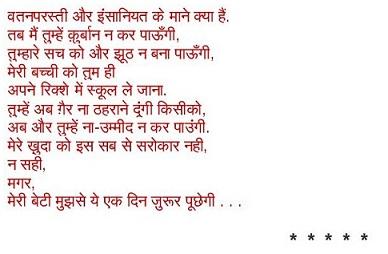 poem4aa.jpg