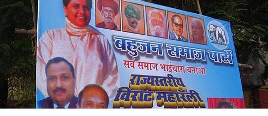 caste-based-politics.jpg