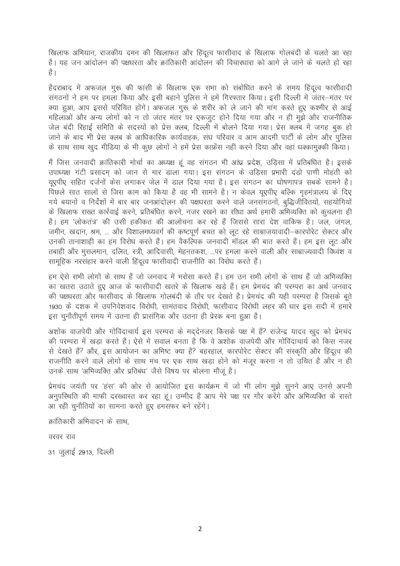 An Open Letter on Freedom of Expression and its Enemies-page-002