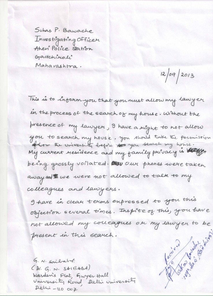 My Protest letter for search my house-page-001