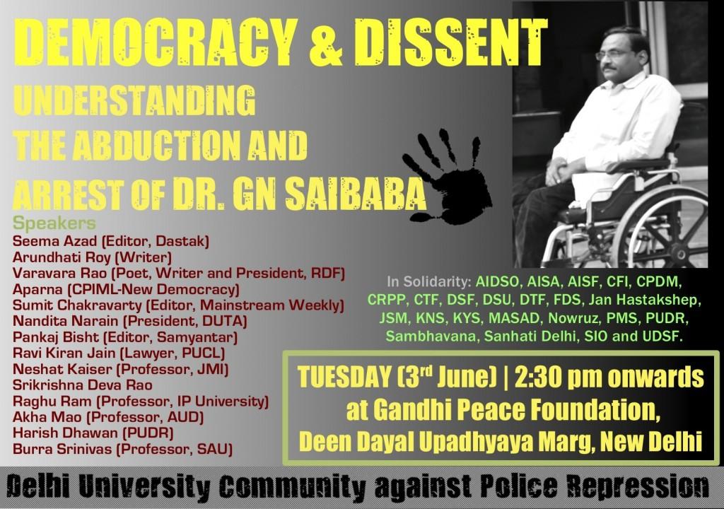 3rd June Poster