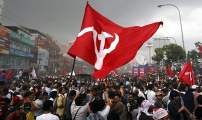 nepal-maoist