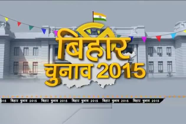 Bihar 2015 elections