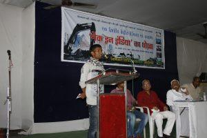 नियमगिरि के जुझारू संघर्ष की बात रखते ओडिशा से आये साथी