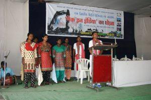 विस्थापन विरोधी क्रन्तिकारी गीत प्रस्तुत करते हुए झारखंड से आये साथी