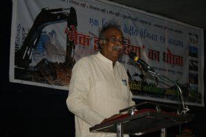 सेमिनार को संबोधित करते प्रो. रमेश शरण